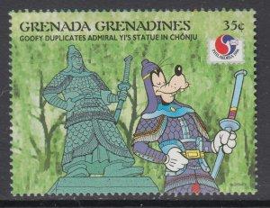 Grenada Grenadines 1681 Disney's MNH VF