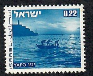 Israel #465 Landscapes: Yafo MNH Single