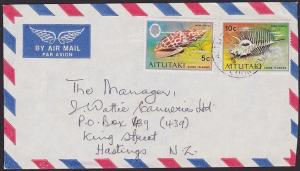AITUTAKI 1977 cover to New Zealand - shells franking........................2201
