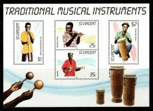 ST.VINCENT SGMS909 1985 MUSICAL INSTRUMENTS MNH