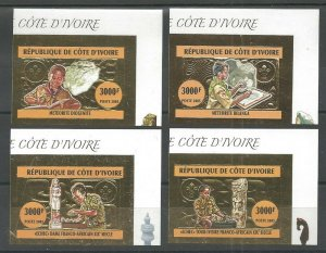 2002 Scouts Ivory Coast chess minerals gold IMPERF