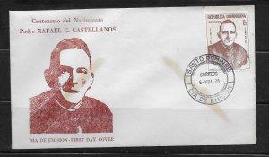 DOMINICAN REPUBLIC STAMPS,COVER RAFAEL CASTELLANOS 1975 #F42