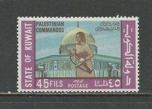 Kuwait Scott catalogue # 494 Unused HR
