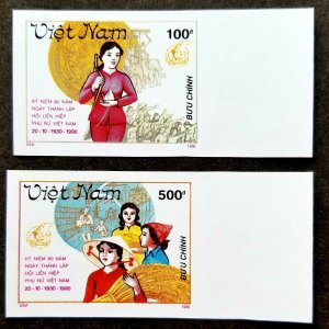Vietnam 60 Years Women Unions 1990 Crop Food Costumes Elephant stamp MNH *imperf