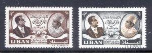 LEBANON- LIBAN MH SC# C289-C290