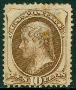 EDW1949SELL : USA 1873 Sc #161 Mint No Gum Fake grill to appear as 139 PSAG Cert