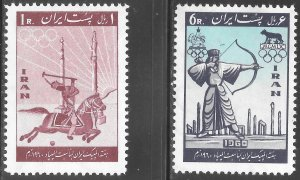 Iran # 1159 - 60 Mint Never Hinged