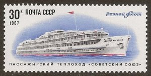 Russia - USSR 1987 Scott # 5559 Mint NH. Free Shipping for All Additional Items