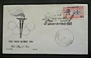 1964 Lalitpur Nepal 18th Olympics Torch Tokyo 1st Day Issue Illustrated Cover