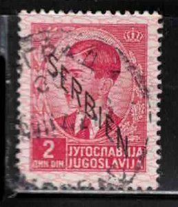 SERBIA Scott # 2N5 Used - With Overprint