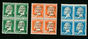 Lebanon Stamps # 15-17 VF OG Small G Var 2 NH + 2 LH