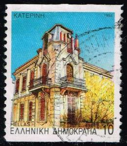 Greece #1792a Tsalopoulou Mansion House; Used (0.25)