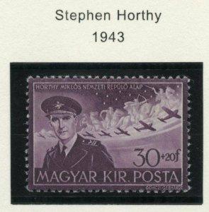 HUNGARY SCOTT#B170/78  MINT NEVER HINGED AS SHOWN--SCOTT VALUE $6.65