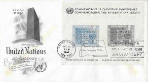 United Nations, New York #85, 15th Anniv., Art Craft, souvenir sheet