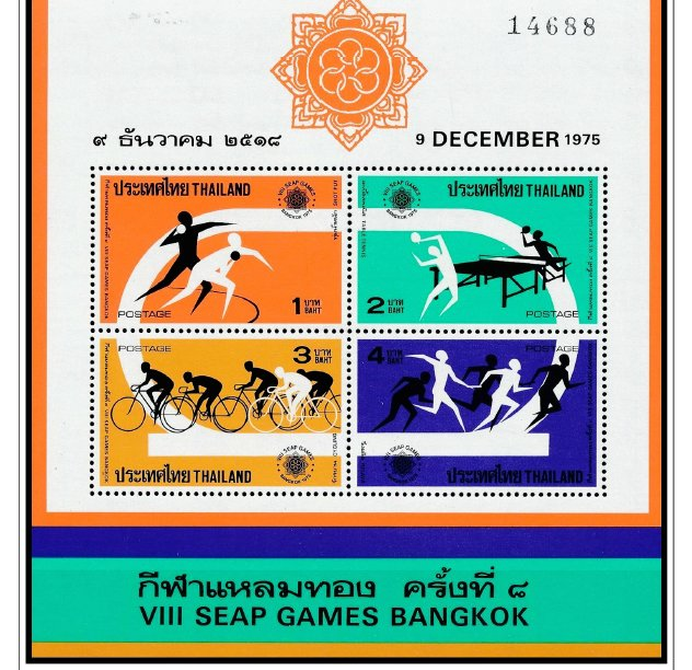 COLOR PRINTED THAILAND 1971-1999 STAMP ALBUM PAGES (245 illustrated pages)