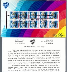 Joyful Pugh Designed/Painted Earth E Booklet FDC...Only 194 Created!