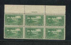1925 US Postage Stamp #617 Mint Never Hinged Very Fine Plate No 16800 Block of 6