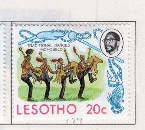Lesotho MH Scott Cat. # 194
