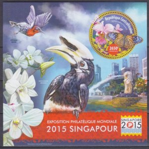 2015 Central African Republic 5634/B1348 Butterflies / Flowers 12,00 €