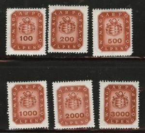 Hungary Scott 746-751 MH* short set