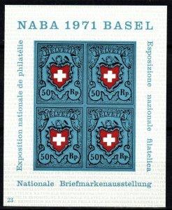 Switzerland #530 MNH CV $4.00