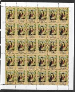 Antigua 905-8 MNH set in full sheets of 30, vf. see desc. 2020 CV$109.50