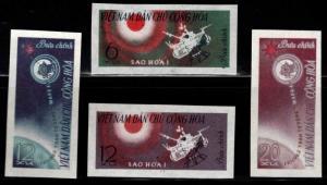 North Viet Nam Scott 251-254 NGAI Imperforate set
