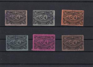 Guatemala 1897 Central American Exhibition Stamps Ref 28150