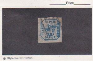 Romania Scott # 21 Used small nick at top Catalogue $100.00