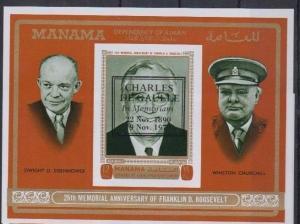 Manama MNH S/S Roosevelt Eisenhower Churchill Overprint 1970