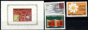 Turkey #1711-4 MNH CV $3.55 (X1355)