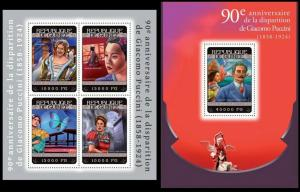 Guinea 2014 Puccini music famous persons klb+s/s MNH