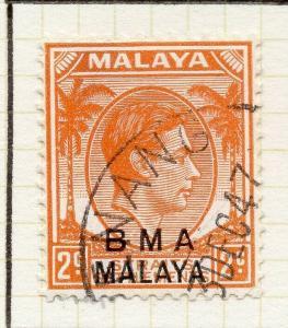 Malaya Straights Settlements 1945 Early Shade of Used 2c. BMA Optd 307973