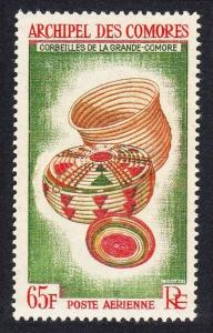 Comoro Is. Handicrafts Baskets 1v 65f SG#39 SC#C8 MI#58