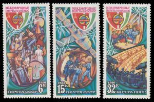 Russia #4835-37 MNH CV$1.50