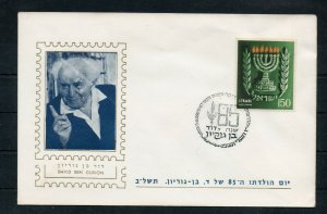 Israel David Ben Gurion's 85th Birthday Cover!!