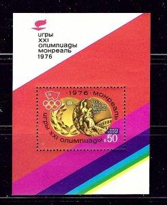 Russia 4450 MNH 1976 Olympics S/S