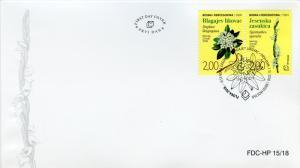 Bosnia & Herzegovina 2018 FDC Flora 2v Set Cover Flowers Plants Nature Stamps