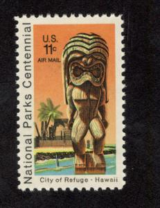 C84 National Park City Of Refuge Hawaii Single Mint/nh FREE SHIPPING