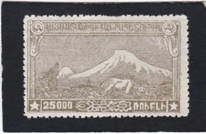 Armenia,  #   294   unused