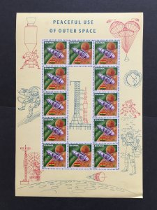 1968 Ghana 3 mini sheets of 12 and 1 SS - Peaceful use of Space, MNH, Sc# 305-7a