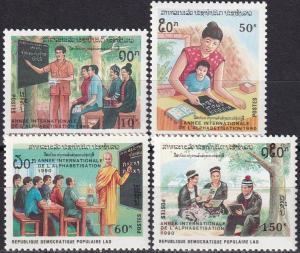 Laos #1005-8 MNH  CV $5.50 (A19754)