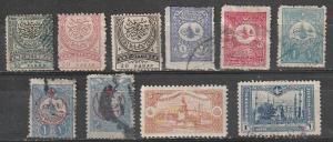 #60,64,68,105,112,113,256,260,293,300 Turkey Used & Mint OGH
