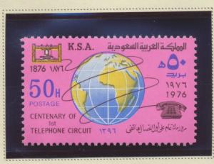 Saudi Arabia Stamp Scott #721, Mint Never Hinged - Free U.S. Shipping, Free W...
