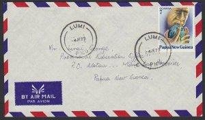 PAPUA NEW GUINEA 1979 cover ex LUMI.........................................G964