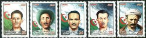 HERRICKSTAMP NEW ISSUES ALGERIA Martyrs of Revolution