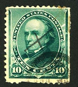 U.S. #226 USED