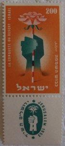 Israel 79 MNH Full Set Full Tab Cat $3.00