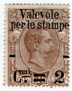 (I.B) Italy Postal : Parcel Post 2c on 1.75L OP