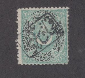 Turkey Sc 43 used 1876 20pa Duloz, near full strike of boxed Katchak cancel